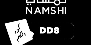 namshi coupon