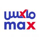 كوبون خصم ماكس فاشون Max Fashion انسخ الرمز (MP335) لأعلى تخفيض
