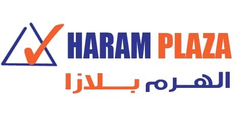 الهرم بلازا Al Haram Plaza